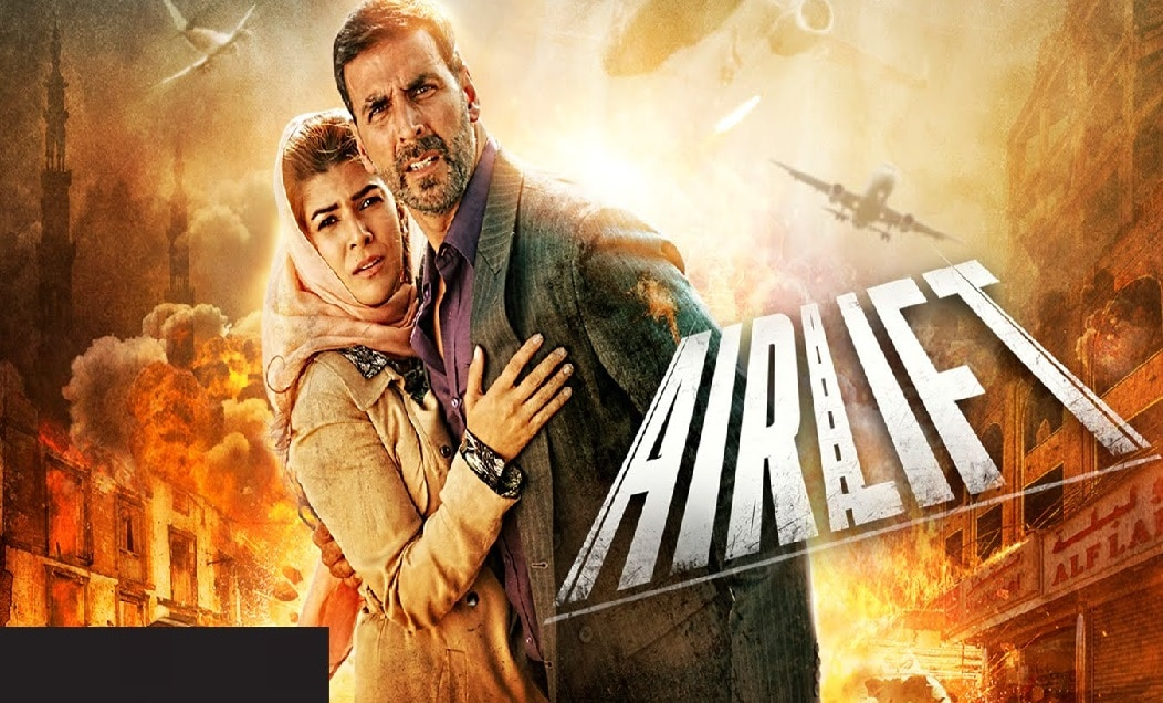 Airlift-2016-Poster