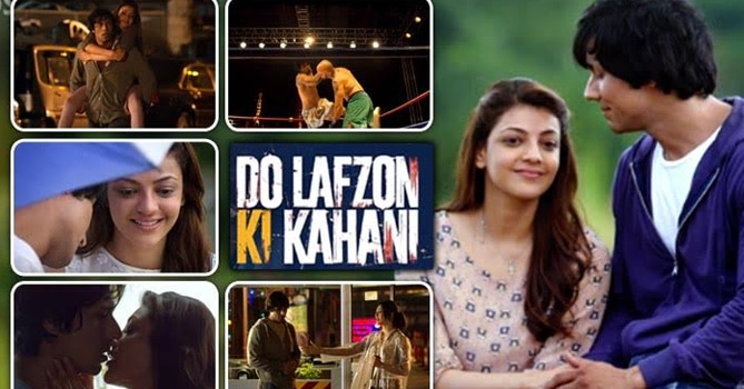 do-lafzon-ki-kahani-movie-review
